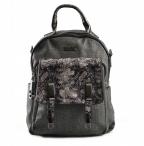 Bright Dámský batoh A4 střední i na jedno rameno tmavě šedý